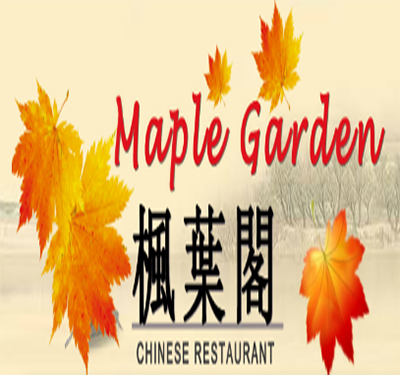 maple-garden-restaurant-shawnee-724302.jpg
